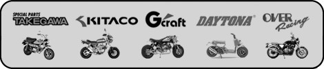 Takegawa, Kitaco, G Craft, Daytona and Over Racing parts