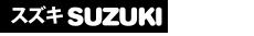 Suzuki text logo