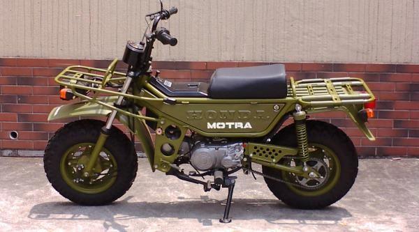 1981 Honda CT50JC JAPAN MOTRA