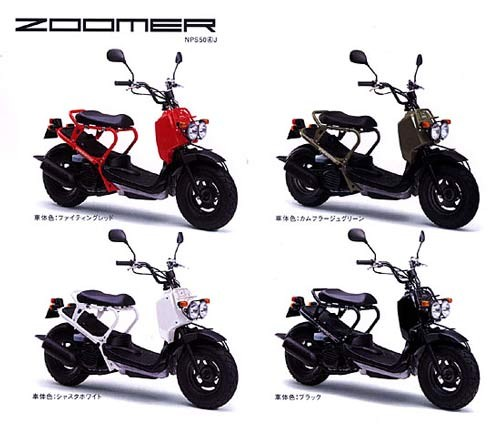 honda zoomer 2006 from remould. Black Bedroom Furniture Sets. Home Design Ideas