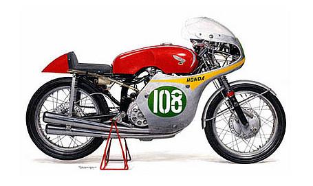 Honda RC161